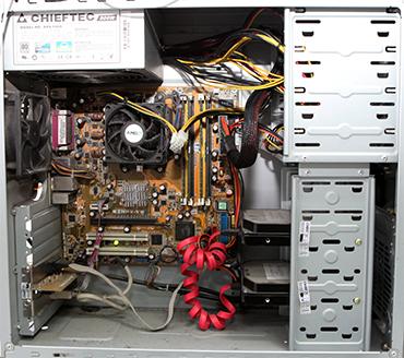 dns server, inside